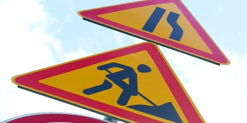 Ограничение движения автомашин введено на трех участках улицы Дубовой Рощи