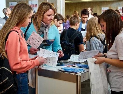 Московский день профориентации и карьеры пройдет 15 февраля на ВДНХ