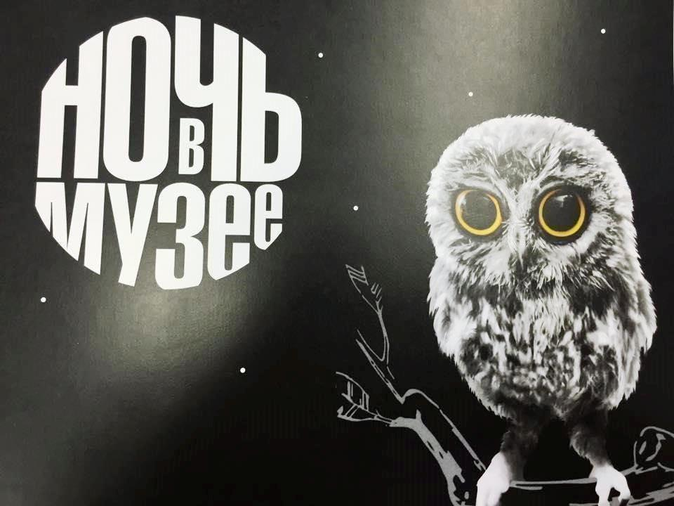 ВДНХ и Музей космонавтики поддержат акцию «Ночь в музее»